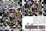 Soukrome pasti (Private Traps) 11DVDs