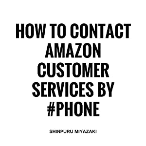 How to Contact Amazon Customer Services by Phone Audiobook