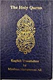 English Translation of the Holy Quran Standard