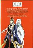 Saint Seiya Lost Canvas Hades 7 (Shonen Manga) (Spanish Edition)