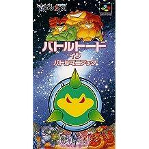 Battletoads in Battlemaniacs, Super Famicom (Super NES Japanese Import)