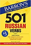 img - for By Thomas R. Beyer Jr. Ph.D. - 501 Russian Verbs (3rd Edition) (10.2.2007) book / textbook / text book