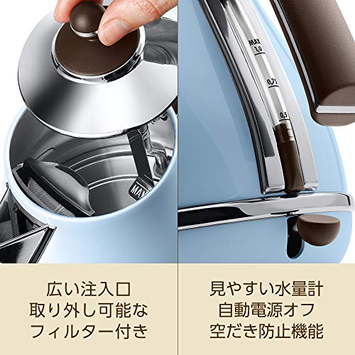 Delonghi Electric kettle 1.0L ICONA Vintage Collection KBOV1200J-AZ Azzurro Blue Japan Domestic genuine products