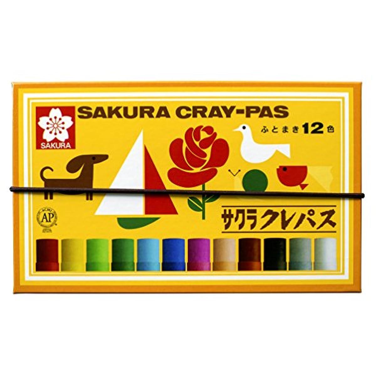 [해외] 사쿠라  크레파스 12색 고무 밴드 부착