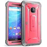 HTC One M9 Case, SUPCASE Full-body Rugged Holster Case with Built-in Screen Protector for HTC One M9 (2015 Release), Unicorn Beetle PRO Series - Retail Package (Pink/Gray)