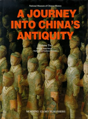 Journey into China's Antiquity Volume 2 (v. 2) (Morning Glory Vol 2)