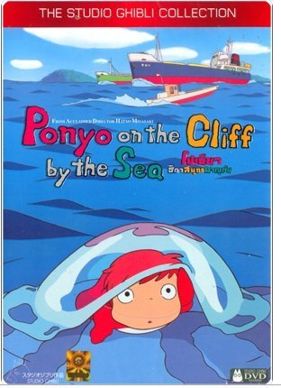 It is most suitable for viewing Japanese OK to Ponyo On The Cliff By The Sea Japanese / Thai language learning learning [Ponyo on the cliff] Studio Ghibli DVD (japan import)