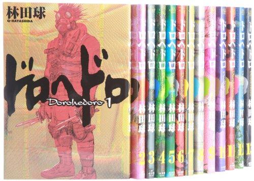 ドロヘドロ コミック 1-20巻セット (BIC COMICS IKKI)