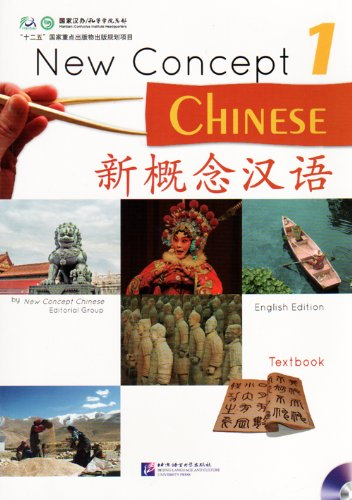 New Concept Chinese Textbook 1 (W/MP3) (English and Chinese - Concept Mp3 New English