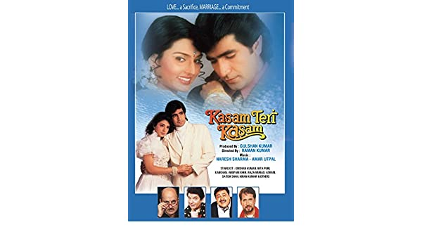 Amazon com: Watch Kasam Teri Kasam | Prime Video
