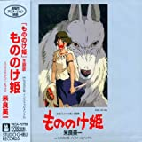 Princess Mononoke /
