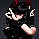 """「イジメ、ダメ、ゼッタイ」""""D """"盤  初回生産限定盤CD+DVD"""