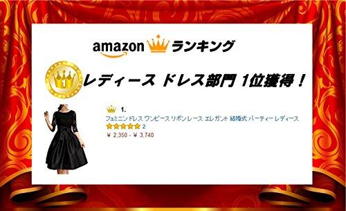 フェミニン ドレス ワンピース リボン レース エレガント 結婚式 パーティー レディース (S, ブラック 黒)