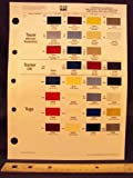 1989 89 IMPORT TRACER (Mexican Prodution), GM Tracer, & Yugo Paint Colors Chip Page