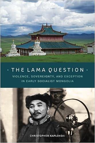 Kaplonski Lama cover art