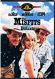 Misfits, The (Bilingual)