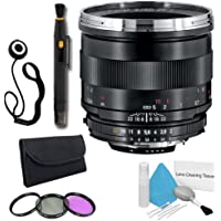 Zeiss 50mm f/2.0 Lens for Nikon Digital SLR Cameras + 67mm 3 Piece Filter Kit + Lens Cap Keeper + Deluxe Cleaning Kit + Lens Pen Cleaner DavisMAX Bundle - International Version (No Warranty)