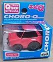 チョロQ CIVIC RS(ピンク) Qショップスペシャル2003の商品画像