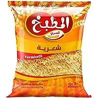 المطبخ المصرى مكرونة شعرية، 400 جرام