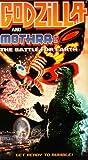 Godzilla vs Mothra Battle for Earth
