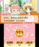 Chibi Devi! 2 Maho no Yume Ehon for Nintendo 3DS Japanese System Only