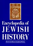 Encyclopedia of Jewish History, , 0816012202