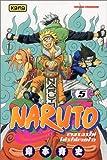 """Afficher """"Naruto n° 5"""""""