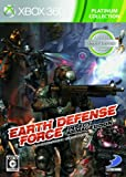 Earth Defense Force: Insect Armageddon (Platinum Collection) [Japan Import]