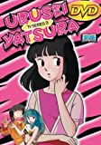 Urusei Yatsura, TV Series 3 (Episodes 9-12)