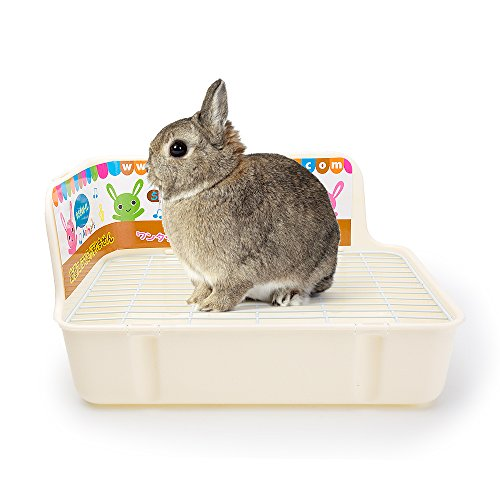 ZoeZ Square Potty Trainer Corner Litter Bedding Box Pet Pan for Small Animal/rabbit/guinea Pig/galesaur/ferret