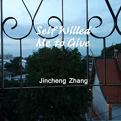 Bell is my greetings by jincheng zhang on amazon music amazon bell is my greetings m4hsunfo