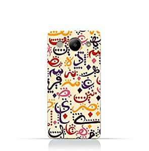 AMC Design Cover for Huawei Y3 - Multi Color