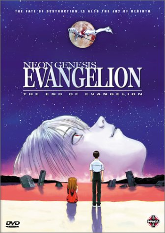 Neon Genesis Evangelion: The End of Evangelion by WEA