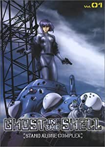 Ghost in the Shell: Stand Alone Complex, Volume 01 (Episodes 1-4)