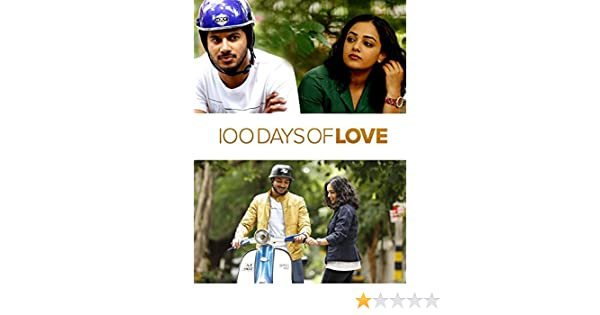 watch 100 days of love full movie with english subtitles