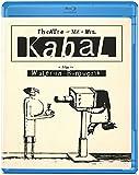 Theatre of Mr & Mrs Kabal [Blu-ray]