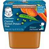 Gerber 2nd Foods Carrot Sweet Potato Pea Baby Food, 4 Ounce Tubs, 2 Count (Pack of 8)