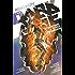 Astro City: The Dark Age Vol. 1 (Astro City: The Dark Age (2005-2009))