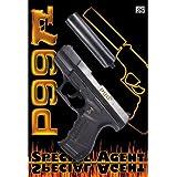 Schroedel Special Agent P99 Pistolet avec silencieux