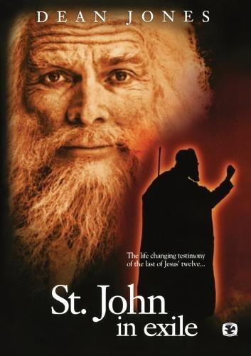 St. John in Exile - Outlets St John