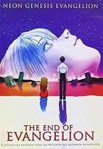 Neon Genesis Evangelion: The End Of Evangelion [DVD]