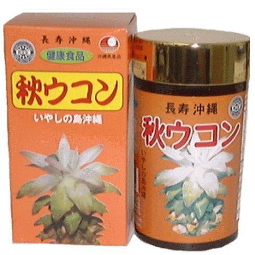 比嘉製茶 秋ウコン粒 700粒 6個セット B004QID996