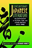Contemporary Japanese Literature, , 0887274366