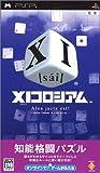 XI コロシアム - PSP