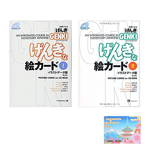 GENKI 1 2 2Books Set , An Integrated Course in Elementary Japanese Picture Cards on CD-ROM , Original Sticky Notes