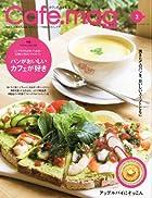 Cafe.mag (カフェマグ) 2012年 03月号 [雑誌]
