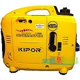 Kipor IG2600 Suitcase Inverter Generator: Amazon co uk: Garden