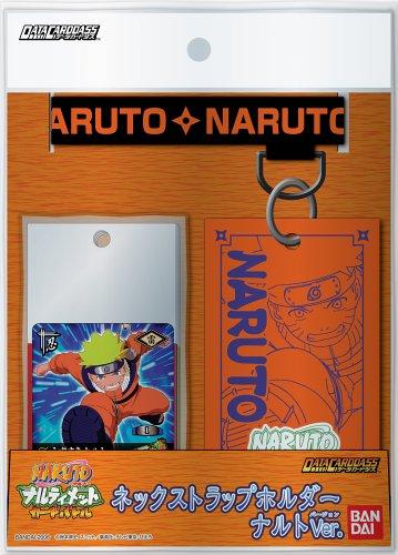 Amazon.com: datos carddass Naruto – Naruto – ULTIMATE Ninja ...