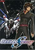 Mobile Suit Gundam 7: Seed Destiny [Import USA Zone 1]