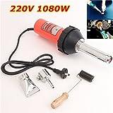 New 220V 1080W 2942pa Power Hot Air Gas Welding Heat Gun Welder Plastic